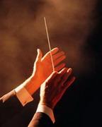 конкурс в камерный оркестр kremlin